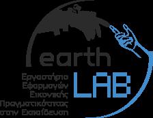 Εργαστήριο Earthlab